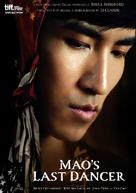 Mao's Last Dancer - British Movie Poster (xs thumbnail)