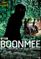 Loong Boonmee raleuk chat - Portuguese Movie Poster (xs thumbnail)