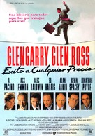 Glengarry Glen Ross - Spanish Movie Poster (xs thumbnail)