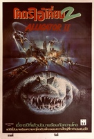 Alligator II: The Mutation - Thai Movie Poster (xs thumbnail)
