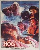 The Blob - Pakistani Movie Poster (xs thumbnail)