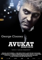 Michael Clayton - Turkish poster (xs thumbnail)