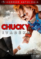 Seed Of Chucky - Hungarian Movie Cover (xs thumbnail)