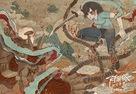Alita: Battle Angel - Chinese poster (xs thumbnail)