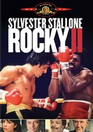 Rocky II - DVD cover (xs thumbnail)