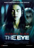 The Eye - Italian Movie Poster (xs thumbnail)