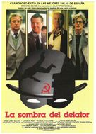 The Whistle Blower - Spanish Movie Poster (xs thumbnail)