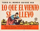Gone with the Wind - Puerto Rican Re-release movie poster (xs thumbnail)