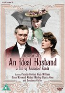 An Ideal Husband - British DVD cover (xs thumbnail)