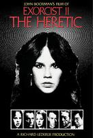 Exorcist II: The Heretic - DVD cover (xs thumbnail)