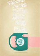 """Vecherniy Urgant"" - Russian Movie Poster (xs thumbnail)"