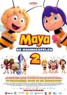 Maya the Bee: The Honey Games - Belgian Movie Poster (xs thumbnail)