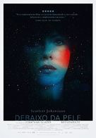 Under the Skin - Portuguese Movie Poster (xs thumbnail)