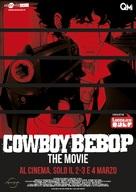 Cowboy Bebop: Tengoku no tobira - Italian Movie Poster (xs thumbnail)
