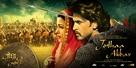 Jodhaa Akbar - Indian Movie Poster (xs thumbnail)