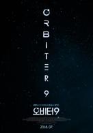 Órbita 9 - South Korean Movie Poster (xs thumbnail)