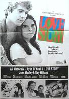 Love Story - Swedish Movie Poster (xs thumbnail)