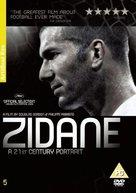 Zidane, un portrait du XXIe siècle - British poster (xs thumbnail)