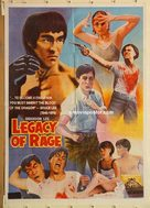 Legacy Of Rage - Pakistani Movie Poster (xs thumbnail)