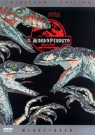 The Lost World: Jurassic Park - Italian DVD cover (xs thumbnail)