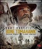 Bone Tomahawk - Finnish Movie Cover (xs thumbnail)