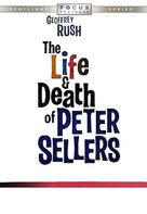 The Life And Death Of Peter Sellers - DVD cover (xs thumbnail)