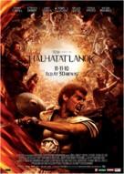 Immortals - Hungarian Movie Poster (xs thumbnail)
