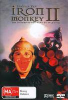 Iron Monkey 2 - Australian Movie Cover (xs thumbnail)