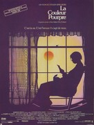 The Color Purple - French Movie Poster (xs thumbnail)