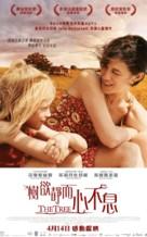 The Tree - Hong Kong Movie Poster (xs thumbnail)