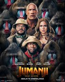 Jumanji: The Next Level - Turkish Movie Poster (xs thumbnail)