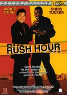 Rush Hour - French DVD movie cover (xs thumbnail)
