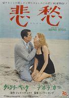 Beloved Infidel - Japanese Movie Poster (xs thumbnail)