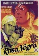 The Black Rose - Spanish Movie Poster (xs thumbnail)