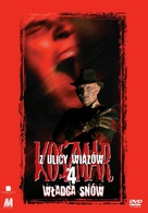A Nightmare on Elm Street 4: The Dream Master - Polish Movie Cover (xs thumbnail)
