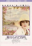 Enchanted April - Japanese Movie Poster (xs thumbnail)