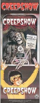 Creepshow - French Movie Poster (xs thumbnail)