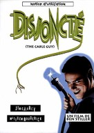The Cable Guy - French DVD movie cover (xs thumbnail)