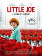 Little Joe - French Movie Poster (xs thumbnail)