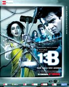 13B - Indian Movie Poster (xs thumbnail)