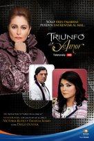 """Triunfo del amor"" - Movie Poster (xs thumbnail)"
