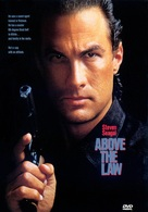 Above The Law - DVD movie cover (xs thumbnail)