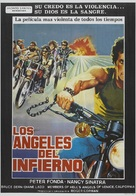 The Wild Angels - Spanish Movie Poster (xs thumbnail)