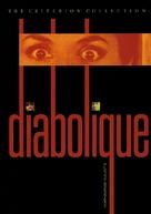 Les diaboliques - DVD cover (xs thumbnail)