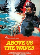 Above Us the Waves - Movie Poster (xs thumbnail)