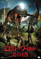 Jurassic Attack - Japanese DVD cover (xs thumbnail)