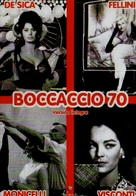 Boccaccio '70 - Spanish DVD cover (xs thumbnail)