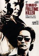 Fulltime Killer - French poster (xs thumbnail)