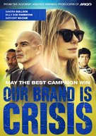 Our Brand Is Crisis - Movie Cover (xs thumbnail)