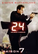 """24"" - French Movie Cover (xs thumbnail)"
